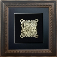 Im Eshkachech Gold Art on Black Background Brown Frame 14x14