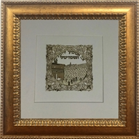 Im Eshkachech Gold Art on White Background Gold Frame14x14