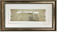 Im Eshkachech Gold Art in 25x15 Silver Wall Frame