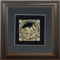 Im Eshkachech Gold Art in 14x14 Brown Wall Frame