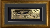 Im Eshkachech Gold Art in 15x20 Gold Wall Frame