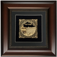 Im Eshkachech Gold Art in 14x14 Dark Brown Wall Frame