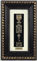 Set Hayeshuot Gold Art with Brown Frame