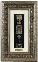 Set Hayeshuot Gold Art with Silver Frame