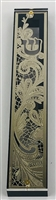 24K Gold Plated Mezuzah Case w/ Black Border- 15 cm scroll