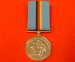 Full Size British Forces In Germany Commemorative Medal ( BFG Commemorative Medal )