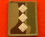 Captain UBACS MTP Rank Patch Ivory Captain Multicam Combat Rank Patch