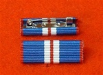 Golden Jubilee Medal Ribbon Bar 2002 ER 11