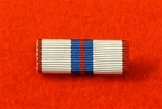 Silver Jubilee 1977 Medal Ribbon Bar Pin
