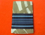 RAF Squadron Leader Combat 95 Rank Slide