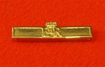 Full Size Territorial Decoration Second Award Bar