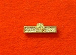 Miniature Territorial Decoration Second Award Bar