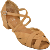 Ultimate Wrapstar Brown Suede - Unisex Dance Shoes | Blue Moon Ballroom Dance Supply