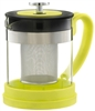 Teapot with Infuser - Valencia Yellow