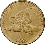 1858 Large Letters Flying Eagle Cents