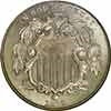 1870 Shield Nickel