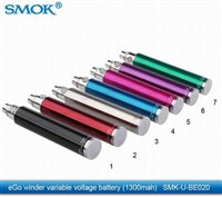 1300 mah Smoktech  eGo Winder Variable Volt Batteries
