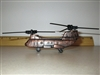Pencil Sharpener: Transport Helo