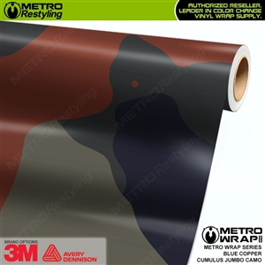 Jumbo Cumulus Blue Copper Camouflage Vinyl Car Wrap Film