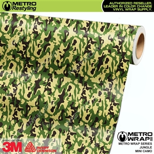Mini Jungle Camo vehicle wrap vinyl film is great for wrapping smaller surfaces