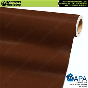 satin mocha brown vinyl