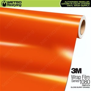 3M 1080 G14 Gloss Burnt Orange vinyl car wrapping film