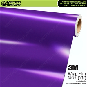3M 1080 GP258 Gloss Plum Explosion vinyl car wrapping film