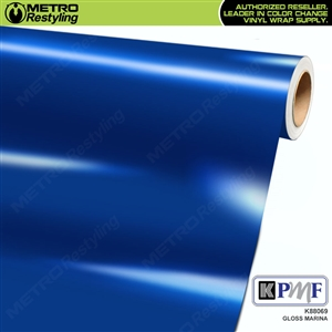 KPMF K88069 Gloss Marina vinyl vehicle wrap film
