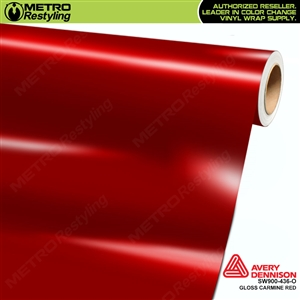 Avery SW900-436-O Gloss Carmine Red vinyl wrap film ideal for car wraps.