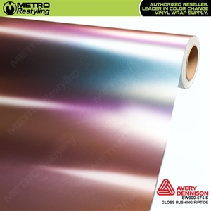 Avery SW900-674-S Color Flow Series Gloss Rushing Riptide iridescent car wrap vinyl