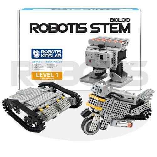 ROBOTIS STEM Level 1 -Commercial -BOX