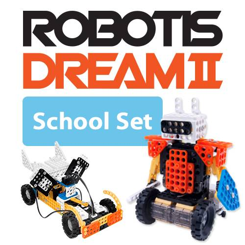 ROBOTIS DREAM II School Set -Commercial -BOX