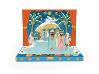 My Design Co. The Little Nativity Music Box Card