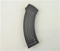 CHINESE SURPLUS AK-47 30rd MAGAZINE