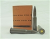 EAST GERMAN 7.62x54R TRAINING AMMO