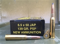 P.C.I. 6.5 JAPANESE (6.5x50mm) 139gr PSP 20rd BOX