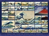 1000pc Hokusai jigsaw puzzle by Cobble Hill Puzzle Co.