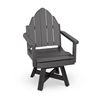 "Deluxe Adirondack Dining Chair with Swivel and 20"" Seat"