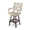 Bar Height Emerson Chair with Swivel