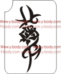 Tribal Rose stencil for glitter tattoos and temporary tattoos