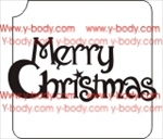 merry christmas text glitter tattoo stencil