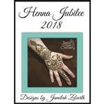 Henna Jubilee henna pattern book by Jamilah Zebarth