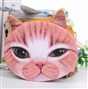 Giant cat face coin purse/wallet
