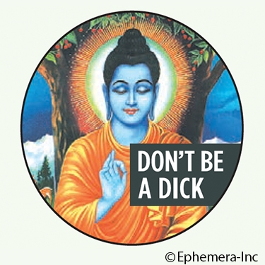 Don't be a dick