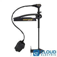 Minn Kota Maxxum 70/BG Freshwater, Bow Mount, Foot Control, Cable-Steer, Bow-Guard - 24V-70lb-52""