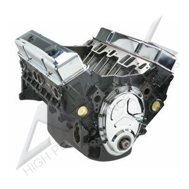 ATK HP291P Chevy 350 Base Engine 325HP