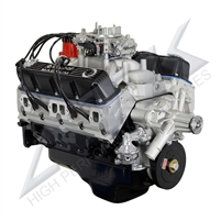 Atk high performance engines remanufactured engines performance chrysler 408 complete engine 465hp malvernweather Gallery