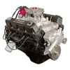 Chrysler 360 Magnum Complete Engine 290HP