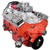 Chevy 350 Complete Engine 345HP