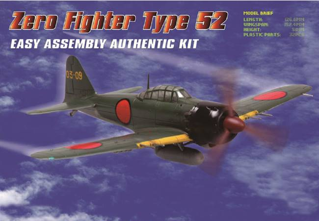 80241 1/72 Zero Fighter Type 52